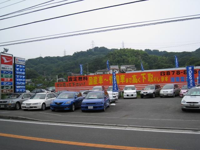 湘南葉山モータース(有)(3枚目)
