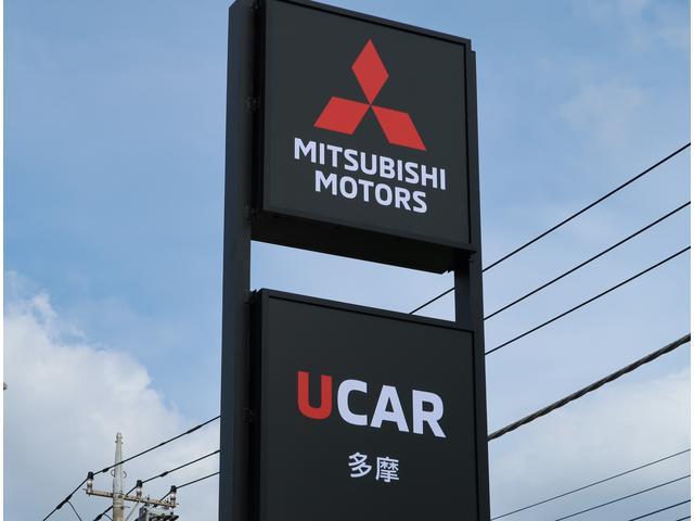 東日本三菱自動車販売(株) クリーンカー多摩(3枚目)