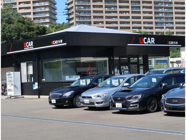 東日本三菱自動車販売(株) クリーンカー多摩(4枚目)