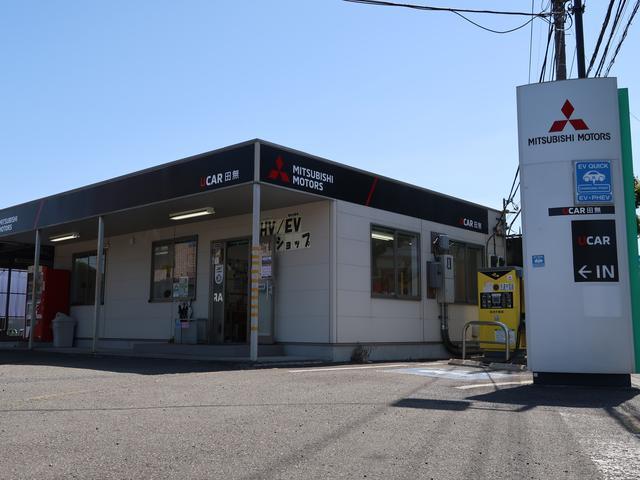 東日本三菱自動車販売(株) クリーンカー田無(1枚目)