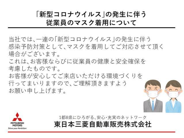 東日本三菱自動車販売(株) クリーンカー田無(5枚目)