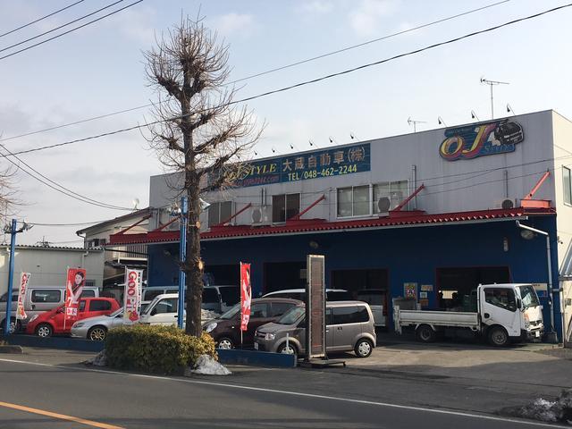OJ style 大蔵自動車(株)(1枚目)