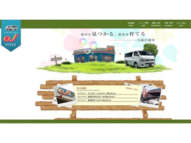 OJ style 大蔵自動車(株)(6枚目)