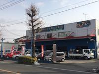 OJ style 大蔵自動車(株)