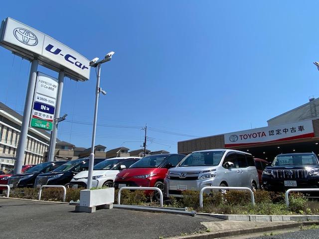 トヨタモビリティ東京(株)U-Car金町店(1枚目)