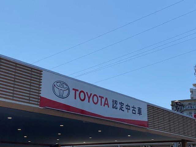 トヨタモビリティ東京(株)U-Car金町店(6枚目)