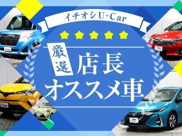 トヨタモビリティ東京(株)U-Car新小岩店(1枚目)