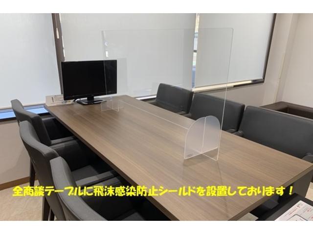 トヨタモビリティ東京(株)U-Car成城世田谷通り店(2枚目)