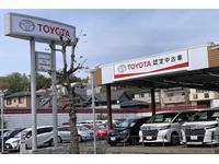トヨタモビリティ東京(株)U−Car成城世田谷通り店