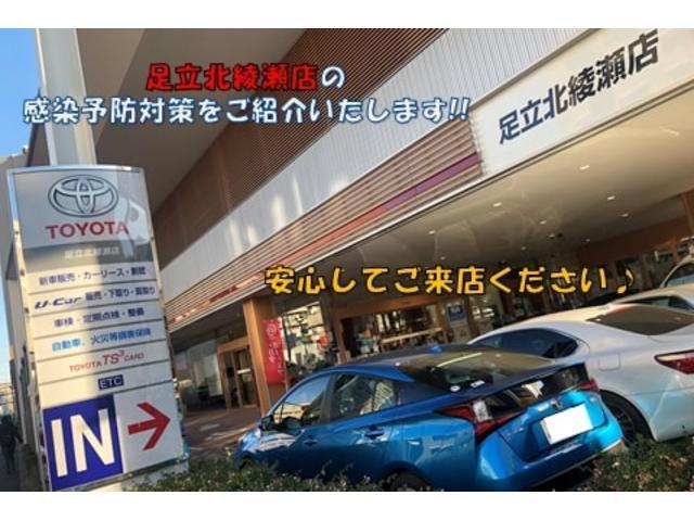 トヨタモビリティ東京(株)U-Car足立北綾瀬店(1枚目)