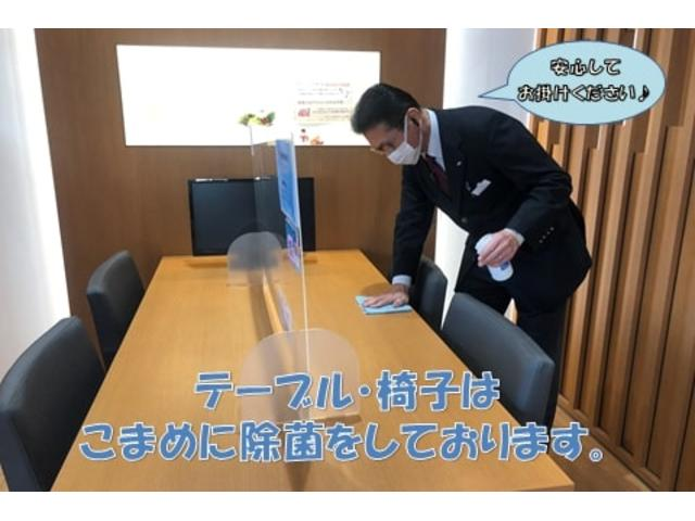 トヨタモビリティ東京(株)U-Car足立北綾瀬店(3枚目)