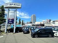 トヨタモビリティ東京(株)U−Car谷原光が丘店