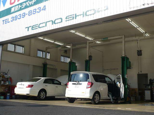 トヨタモビリティ東京(株)U-Car光が丘店(3枚目)