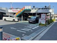 トヨタモビリティ東京(株)U-Car江戸川店