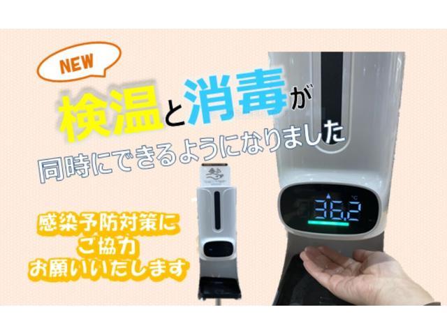 トヨタモビリティ東京(株)U-Car足立竹の塚店(6枚目)