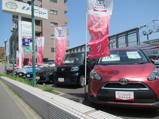 トヨタモビリティ東京(株)U-Car馬込店(2枚目)
