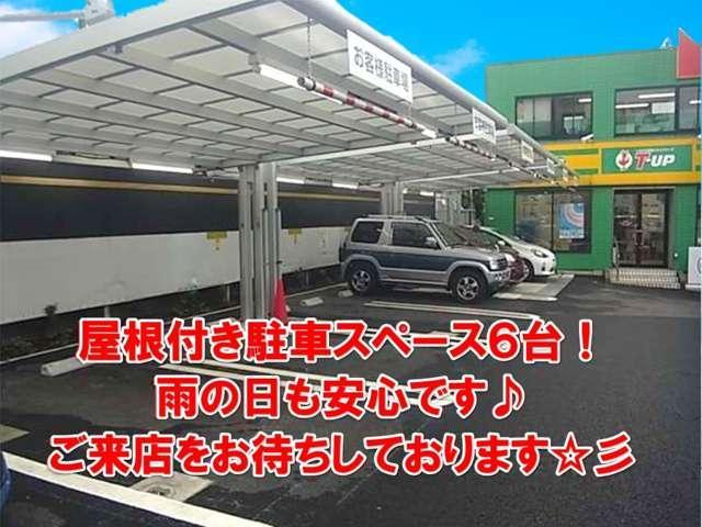 トヨタモビリティ東京(株)U-Car馬込店(5枚目)