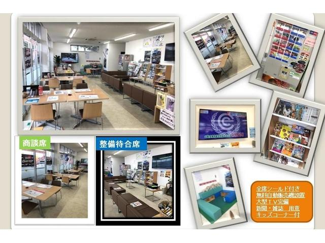 トヨタモビリティ東京(株)U-Car三鷹店(3枚目)