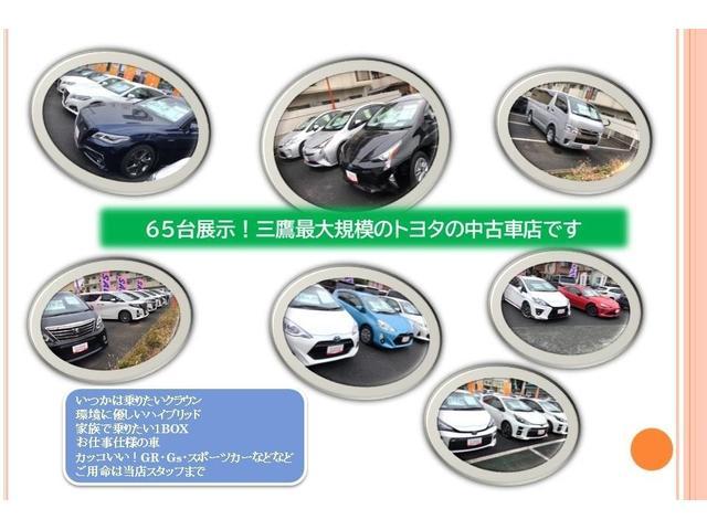 トヨタモビリティ東京(株)U-Car三鷹店(4枚目)