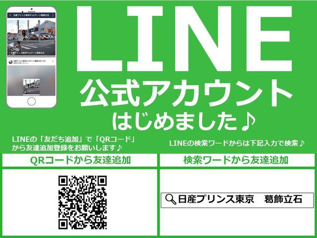 日産プリンス東京販売株式会社 P'sステージ葛飾立石(6枚目)