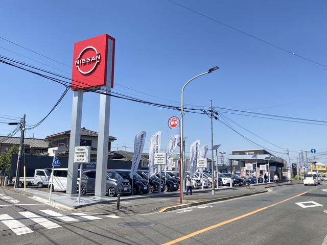 日産プリンス西東京販売(株) レッドステーション町田店(1枚目)