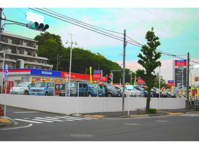 東京日産自動車販売(株) U-Carひろば多摩(3枚目)