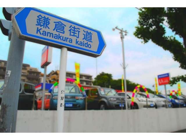 東京日産自動車販売(株) U-Carひろば多摩(4枚目)
