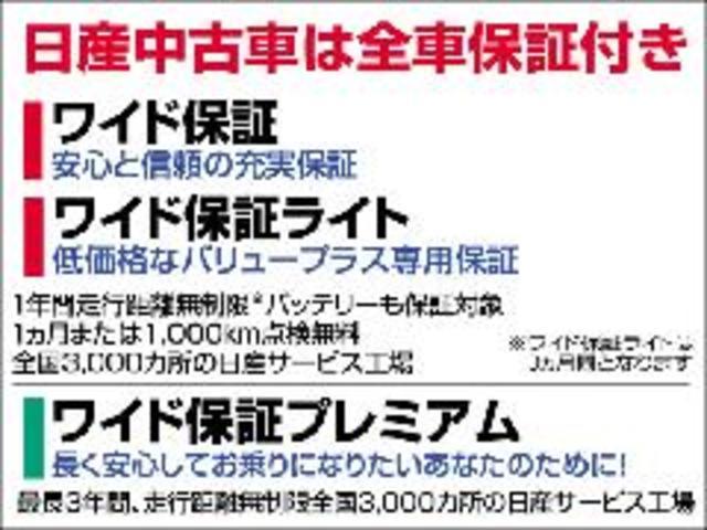 埼玉日産自動車(株) U-cars東松山(3枚目)