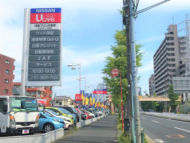 日産プリンス東京販売(株) P'sステージ足立(6枚目)