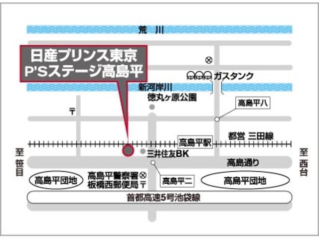 日産プリンス東京販売株式会社 P'sステージ高島平(5枚目)