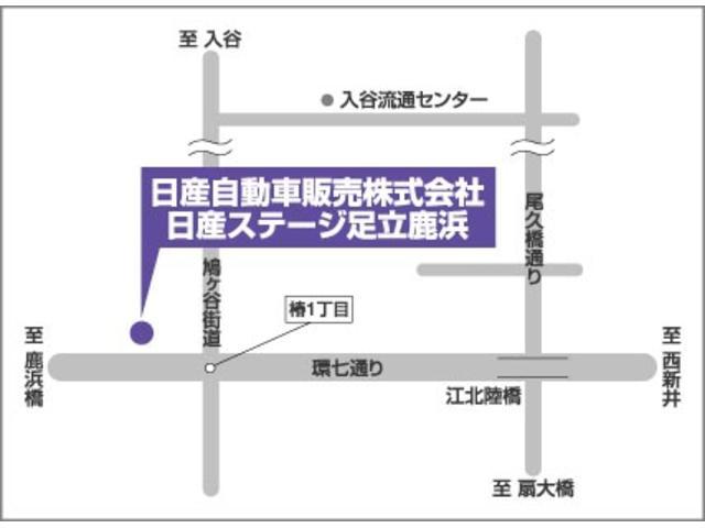 日産自動車販売株式会社 日産ステージ足立鹿浜(6枚目)