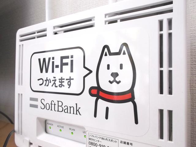 Wi−Fi使えます!