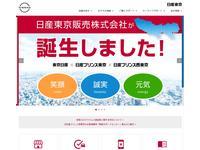 日産東京販売(株) P'sステージ新小岩