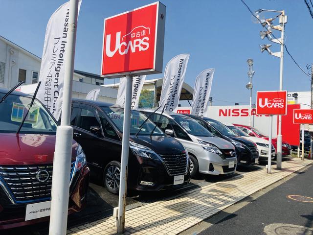 日産プリンス東京販売株式会社 P'sステージ成城(3枚目)