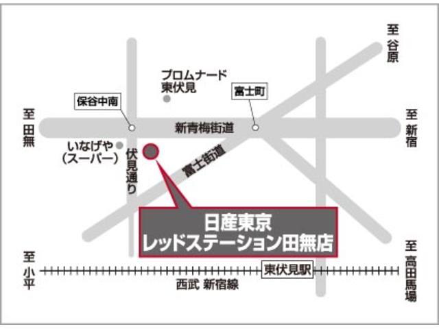 日産プリンス西東京販売(株) レッド・ステーション田無店(5枚目)