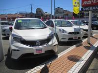 日産プリンス西東京販売(株) レッド・ステーション田無店