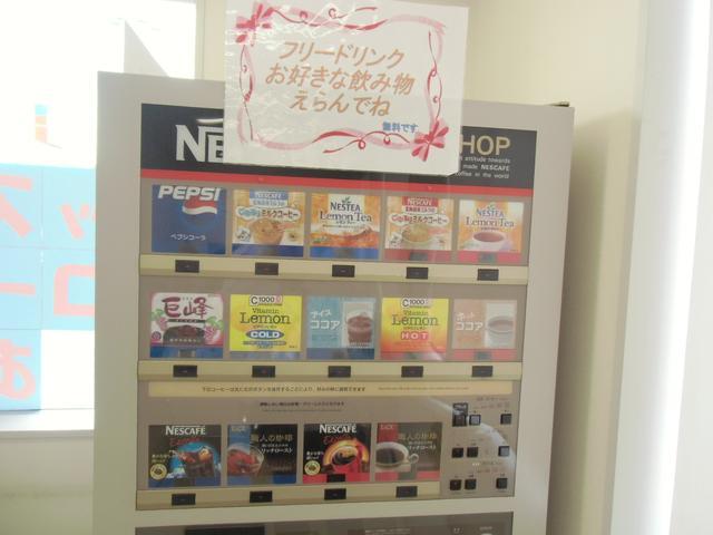 日産プリンス西東京販売(株) レッド・ステーション東久留米店(5枚目)
