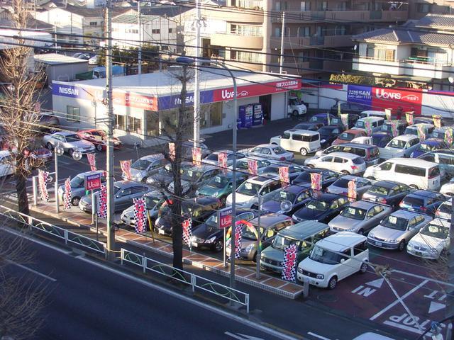 日産プリンス西東京販売(株) レッド・ステーション府中白糸台店