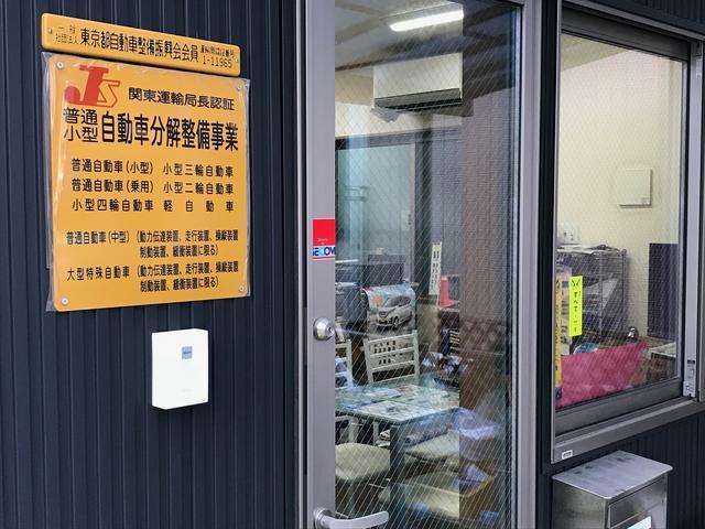 店内入口です。スタッフにお声がけいただくか、お気軽にご来店ください。