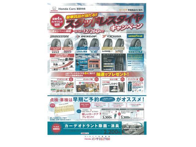 Honda Cars 東京中央 U−Select 西新井