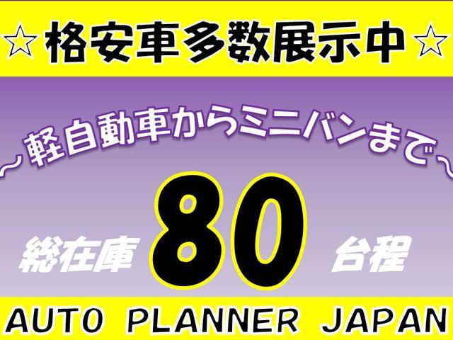 (有)オートプランナージャパン