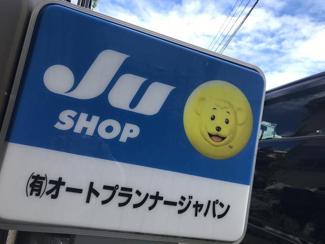 (有)オートプランナージャパン(6枚目)