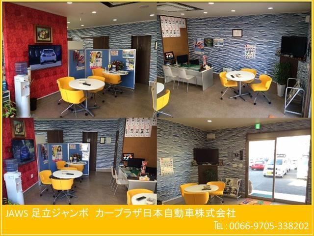 JAWS足立 カープラザ日本自動車(株)(2枚目)