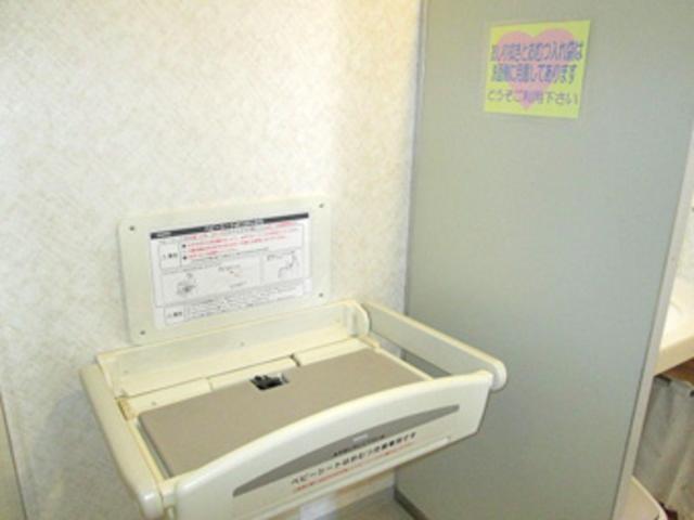 ネッツトヨタ千葉株式会社 ユーコム富里店(5枚目)