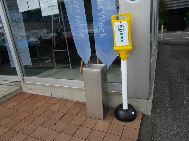 (株)関東マツダ 大田第2京浜ユーカーランド(6枚目)