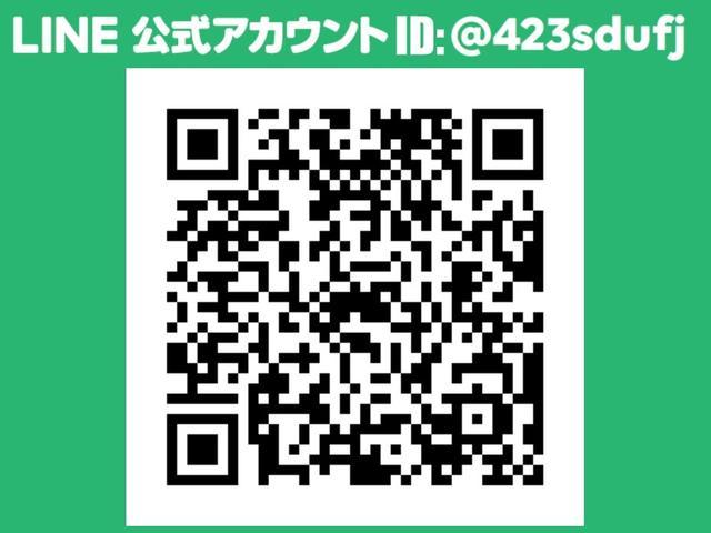 (株)日産サティオ湘南 U CAR MARKET小田原(6枚目)