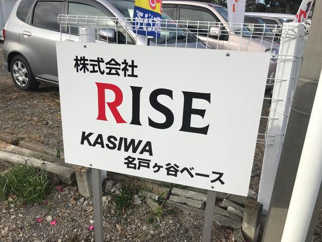 株式会社 RISE 外観