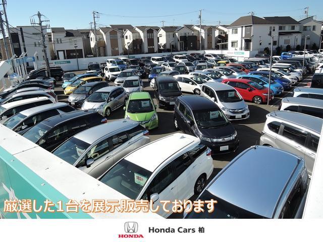 Honda Cars柏 U−Select柏