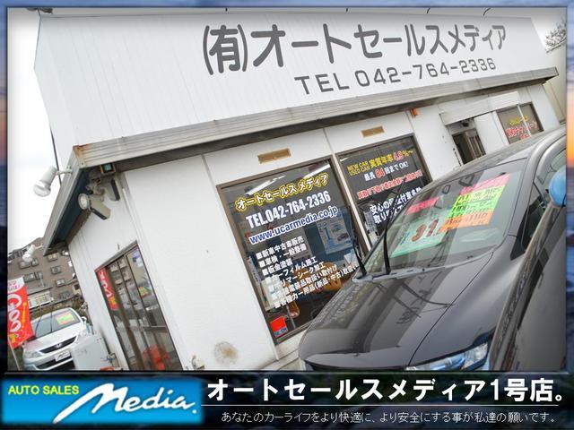 (有)オートセールスメディア 1号店(1枚目)