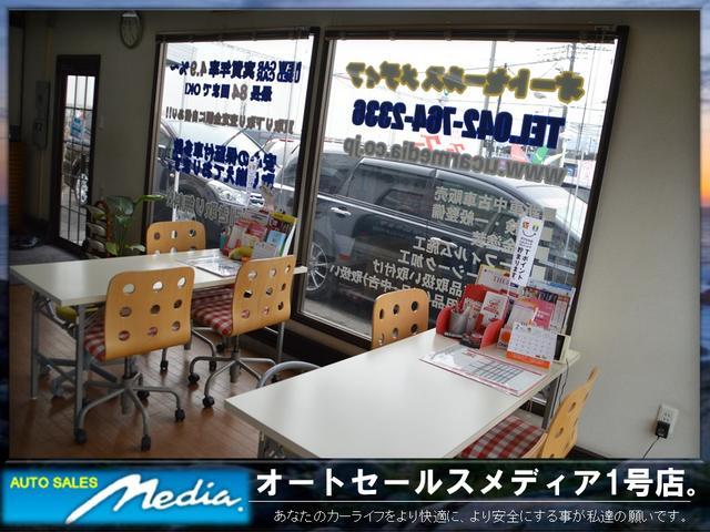 (有)オートセールスメディア 1号店(3枚目)